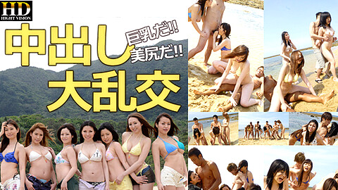 愛乃なみ Outdoor Flashing