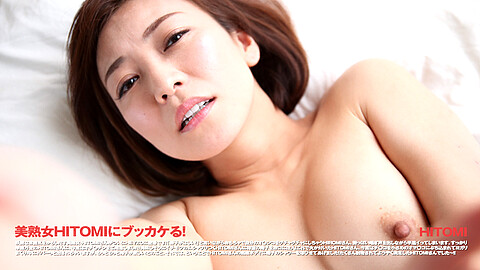 HITOMI 熟女
