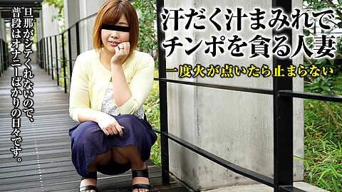 佐藤真梨 Housewife Mature Woman
