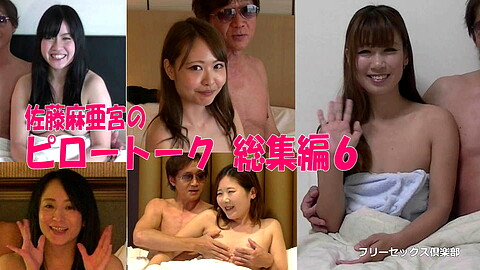 あやこ Free Sex Club Tv